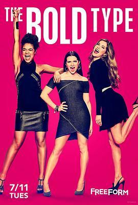 女子无畏 第一季的海报
