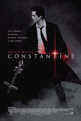 康斯坦丁的海报