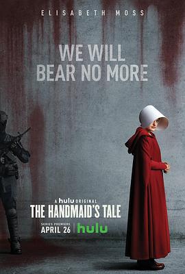 使女的故事 第一季的海报