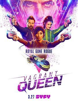 流浪女王的海报