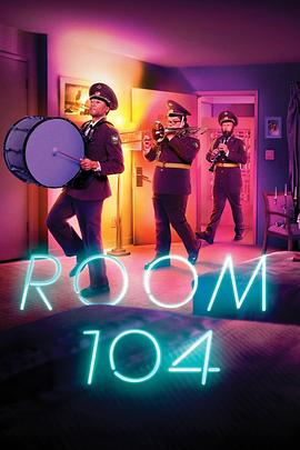 104号房间 第二季的海报