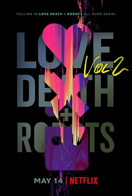 爱,死亡和机器人 第二季的海报