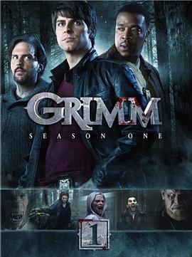 格林 第一季的海报