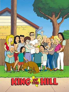 乡巴佬希尔一家的幸福生活 第八季的海报