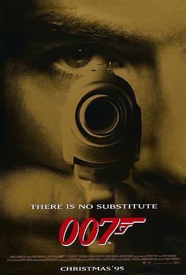 007之黄金眼的海报
