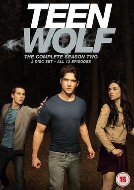 少狼 第二季的海报