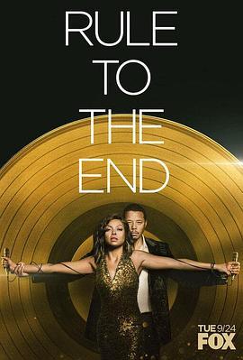 《嘻哈帝国 第六季》全集/Empire Season 6在线观看