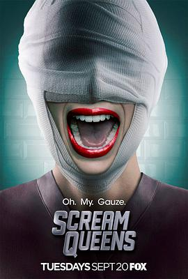 尖叫皇后 第二季的海报