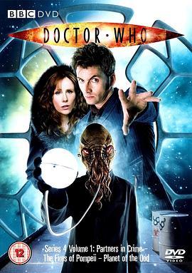 神秘博士 第四季的海报