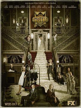 美国恐怖故事:旅馆 第五季的海报