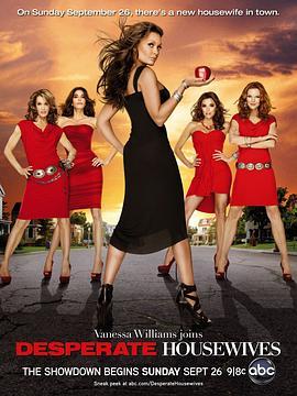 绝望主妇 第七季的海报
