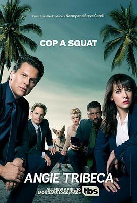 爆笑女警 第三季的海报
