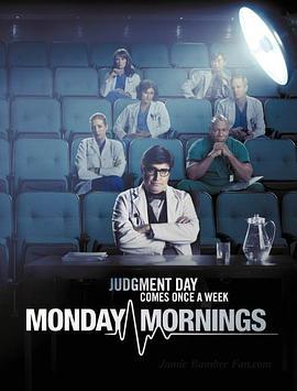 周一清晨的海报