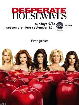绝望主妇 第五季的海报