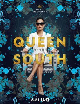 南方女王 第一季的海报