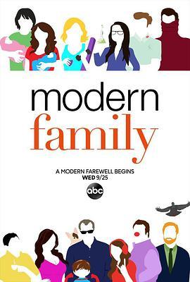 摩登家庭 第十一季的海报
