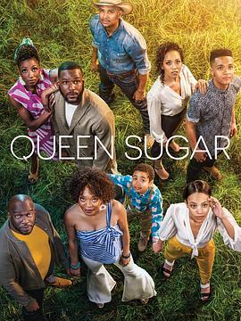 蔗糖女王 第三季的海报