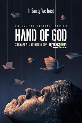 上帝之手 第一季的海报