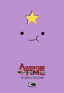 探险活宝 第六季的海报