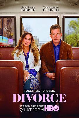 离婚 第三季的海报