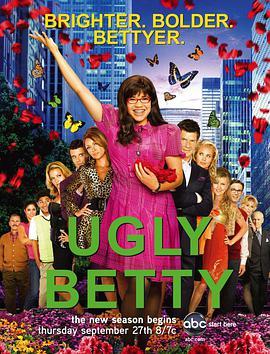 丑女贝蒂 第二季的海报