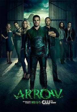绿箭侠 第二季的海报