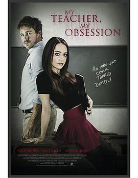 我的老师的海报