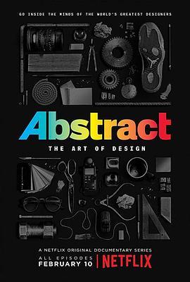 抽象:设计的艺术 第二季的海报