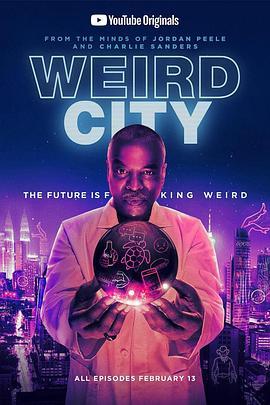 怪异城市的海报