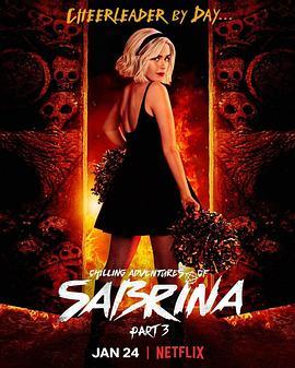 萨布丽娜的惊心冒险 第三季的海报