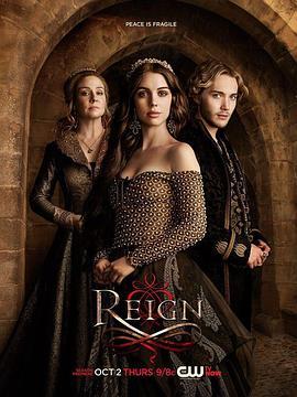 风中的女王 第二季的海报
