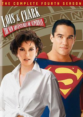 新超人 第四季的海报