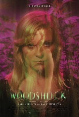 伍德肖克的偏执的海报