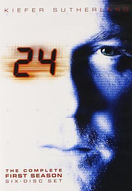 24小时 第一季的海报