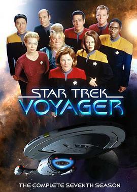 星际旅行:重返地球 第一季的海报