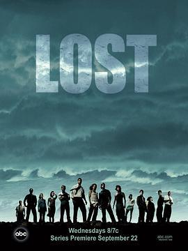 迷失 第一季的海报