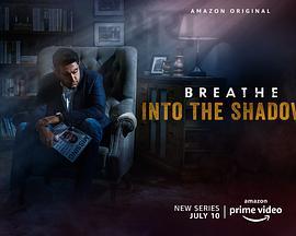 呼吸:阴影入侵的海报