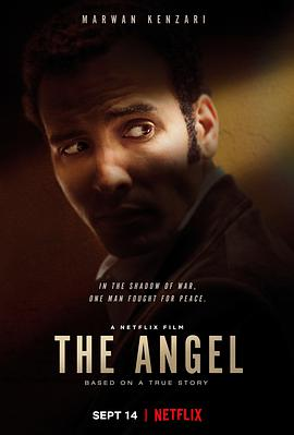 天使降临的海报