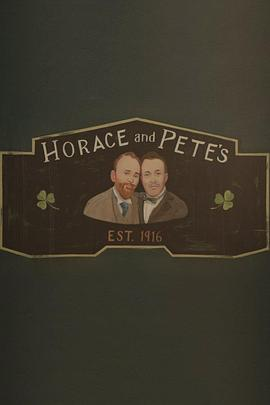 百年酒馆的海报