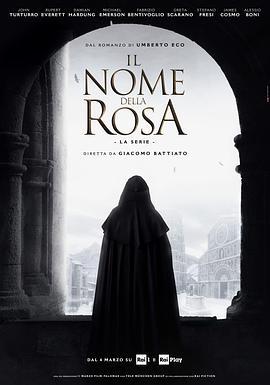 玫瑰之名 第一季的海报