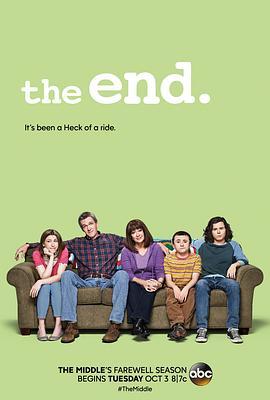 中产家庭 第九季的海报