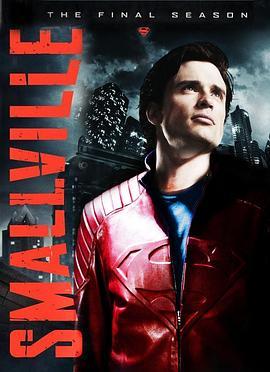 超人前传 第十季的海报