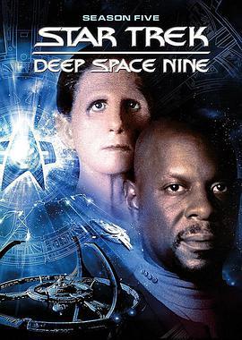 星际旅行:深空九号 第五季的海报