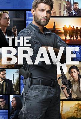 卫国勇士的海报