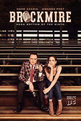 金牌评论员 第一季的海报