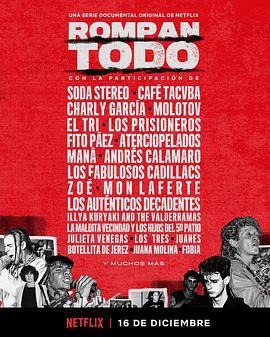 逆风之歌:拉丁摇滚音乐史 第一季的海报