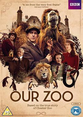 我们的动物园的海报