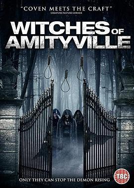 阿米特维尔学院的女巫的海报