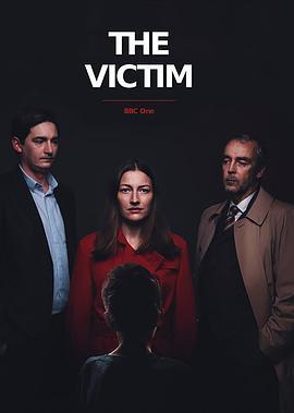 受害者 第一季的海报