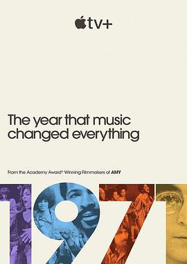 1971:音乐改变世界的一年的海报